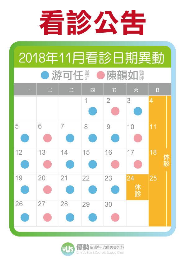 2018-11-01_news