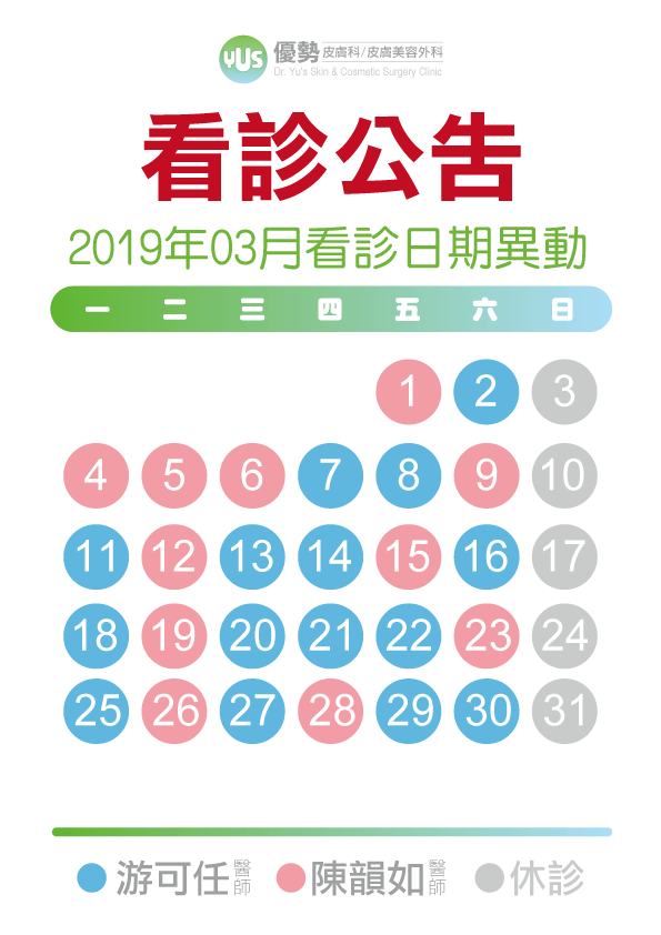 2019-03-01_news