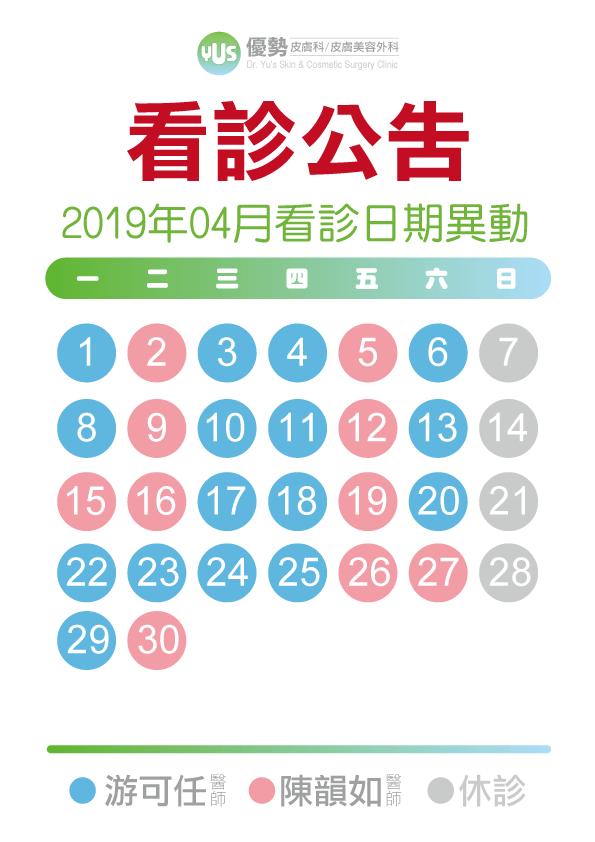 2019-04-01_news