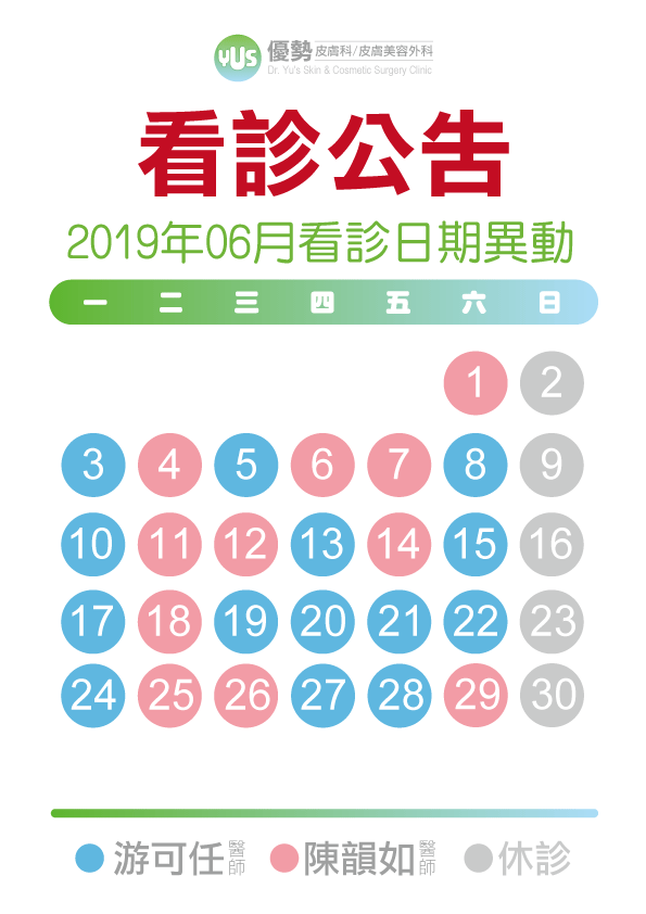 2019-06-01_news