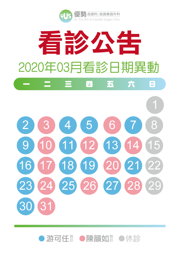 2020-03-01_news