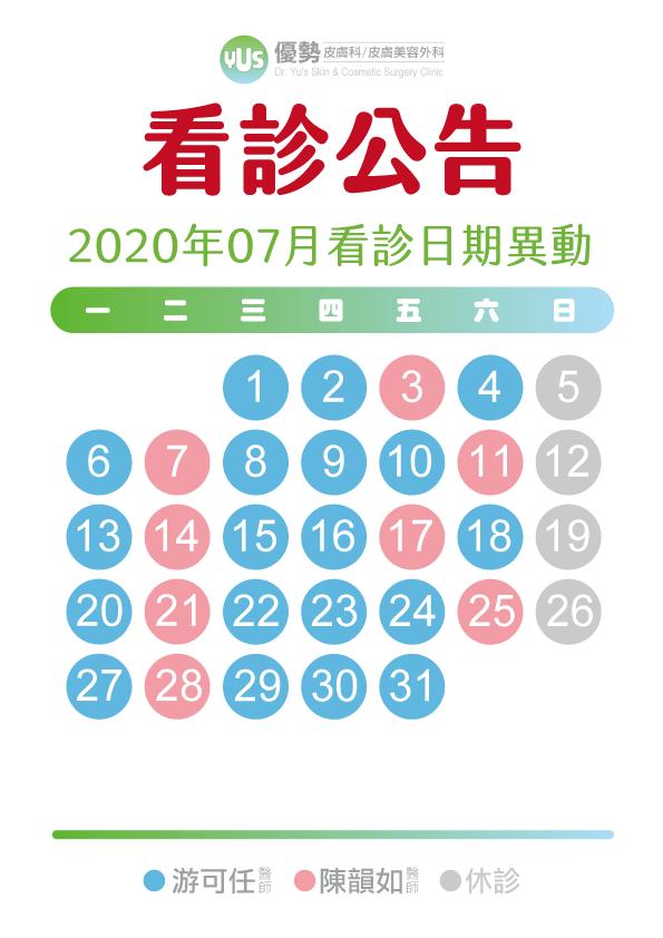 2020-07-01_news