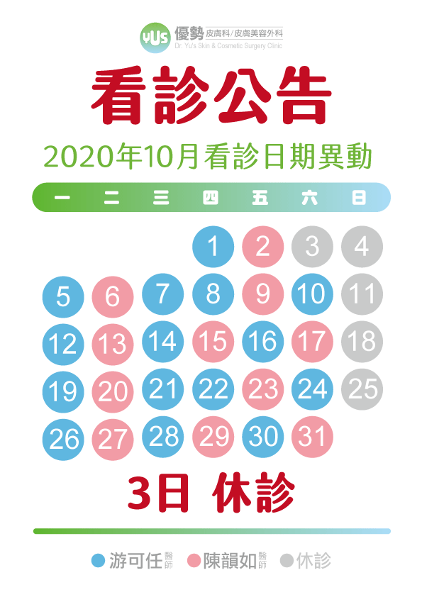 2020-10-01_news
