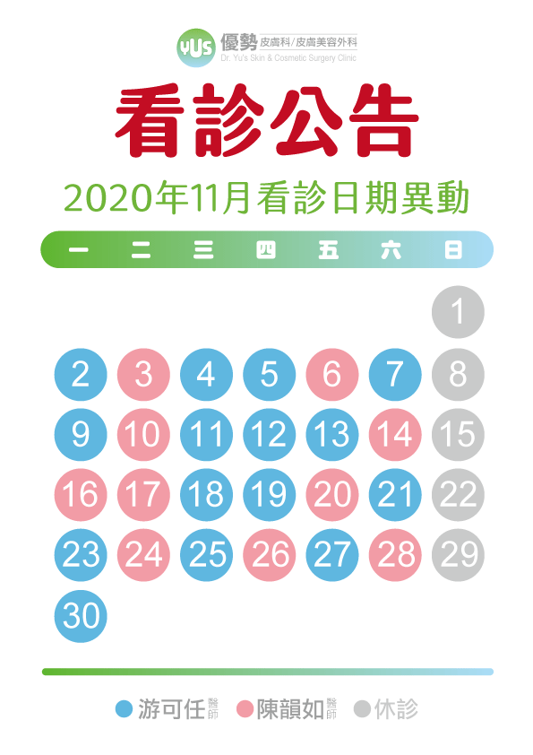 2020-11-01_news