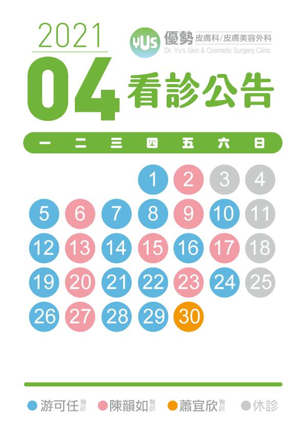 2021-04-01_news