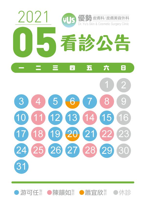 2021-05-01_news