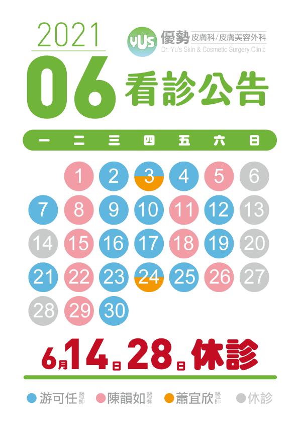 2021-06-01_news