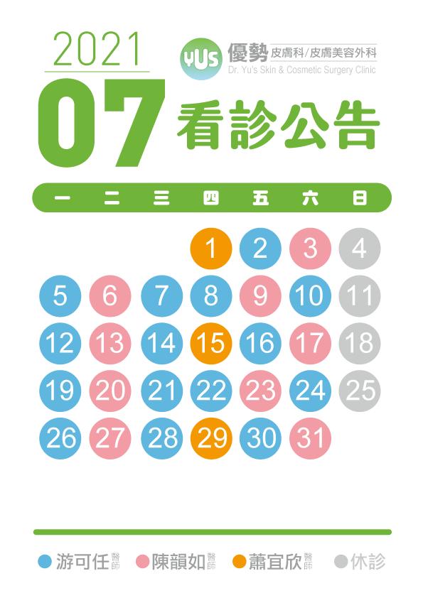 2021-07-01_news